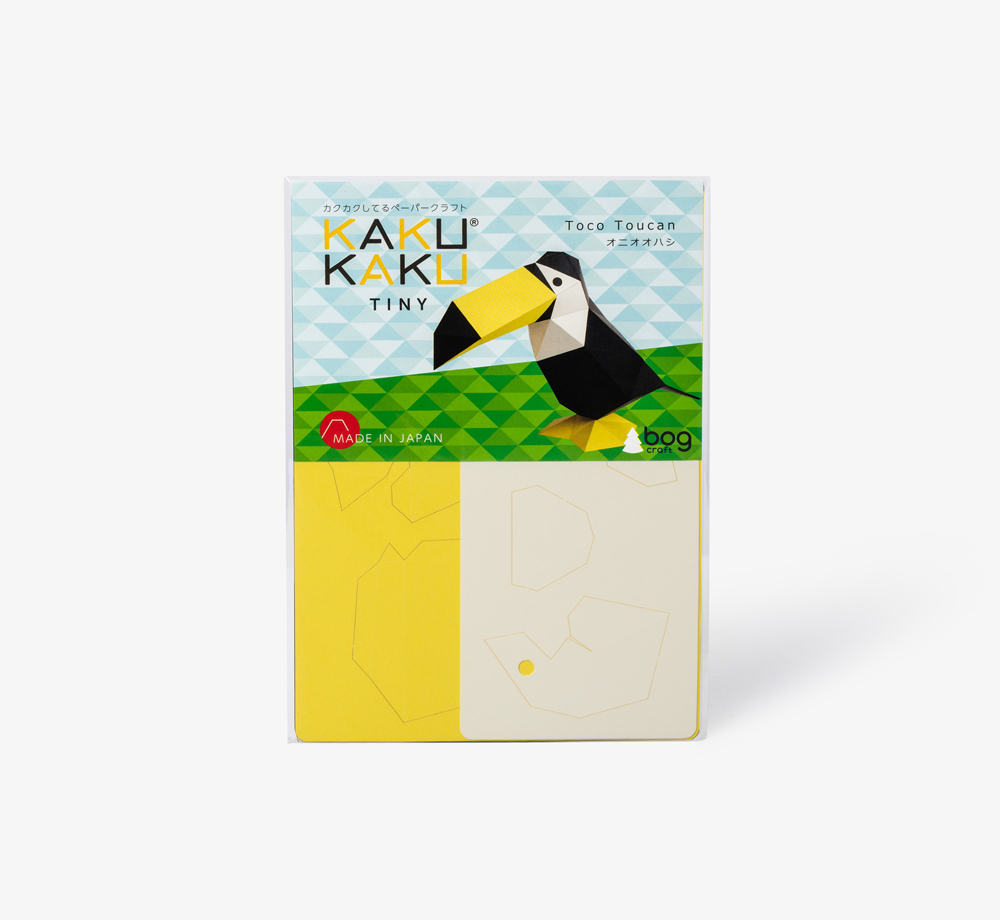 Toucan Papercraft by Bog CraftLifestyle & Games| Bookblock