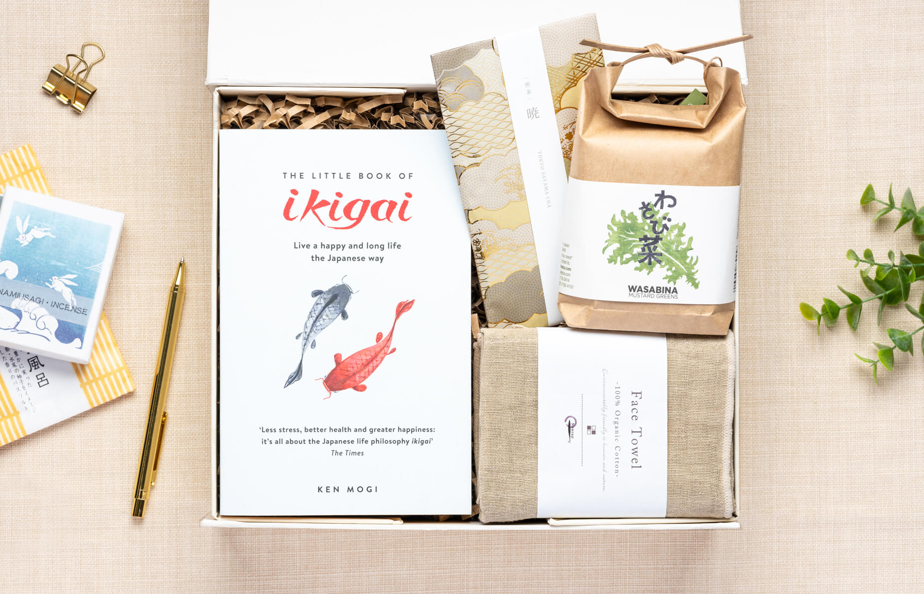7 Best Gift Boxes Inspirations From All Over The World